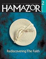 Hamazor-Issue-2-2017-2
