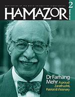 Hamazor-2-2018