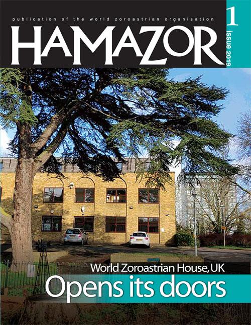 Hamazor 1 2019 1