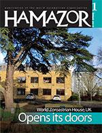 Hamazor 1 2019