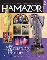 Hamazor-2-2016-1