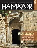 Hamazor-2014-4-1