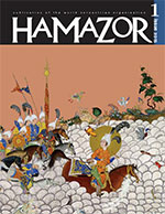 Hamazor-2015-1-1