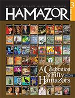 Hamazor-2015-3-1
