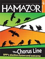 Hamazor-2015-4-1
