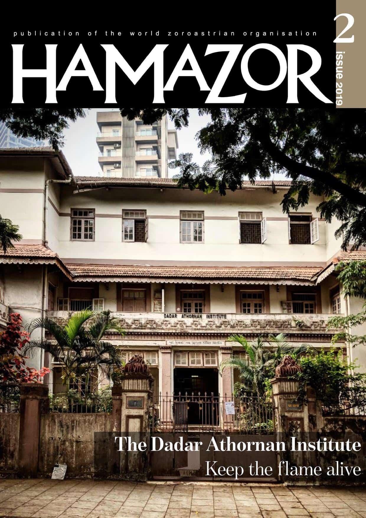 Hamazor Issue 02 2019