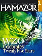 Hamazor 2005 1