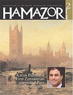 Hamazor 2006 2