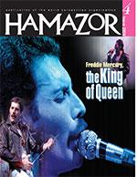 Hamazor 2006 4