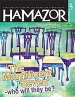 Hamazor 2008 3