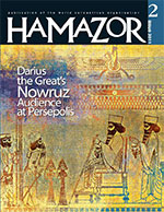 Hamazor 2011 2