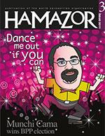Hamazor 2011 3