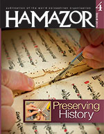Hamazor 2011 4