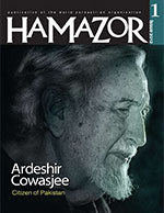Hamazor 2012 1