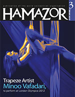 Hamazor 2012 3