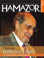 Hamazor 2013 2