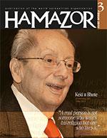 Hamazor 2013 3